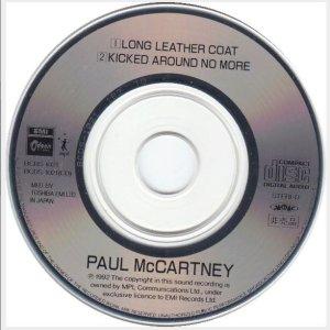 https://www.discogs.com/Paul-McCartney-ポールマッカートニー-Off-The-Ground-オフザグラウンド/release/2104227