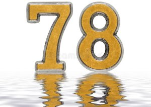 С причала рыбачил апостол Андрей, А Спаситель ходил по воде...
