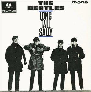 9 июля 1964
