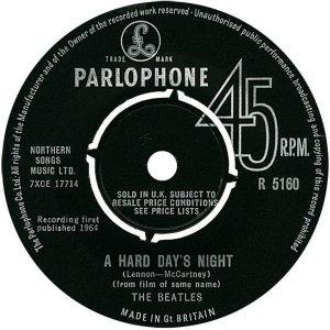 7 августа 1964