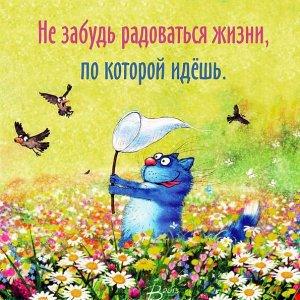 Вот жеж, чуть не опоздал !)  Поздравляю !  Здоровья и Счастья !!!