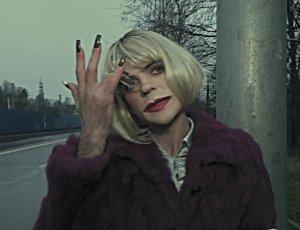 Натэлла Наумовна