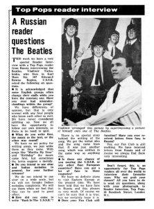 Британская музыкальная газета Top Pops от 15 февраля 1969 г.