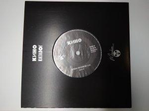 Сингл входящий в комплект, включает 2 версии песни