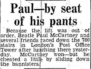 Забавная заметка в Daily Express от 14 февраля 1969 года.