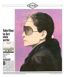 Rolling Stone 9 July 1981