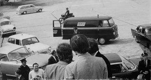 Лондон, 13 августа 1965