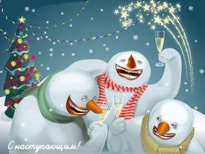 Дорогие коллеги битломаны, просто интересующиеся и примкнувшие к ним . От всей души-с наступающим Новым годом! Здоровья и всех благ!
