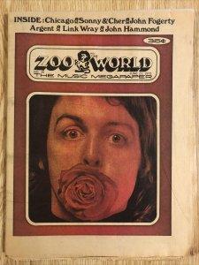 ZOO WORLD  21 июня 1973