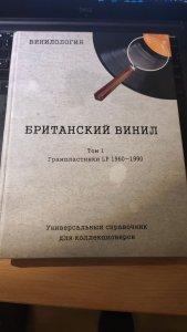 Получил сегодня свой экземпляр, книга очень качественно издана, приятно держать в руках.