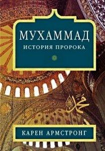 Интересненько будет сравнить с похожей книгой советской писательницы Веры Пановой.
