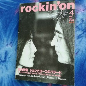 rockin' on  апрель 1998