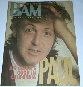 BAM  9 марта 1990