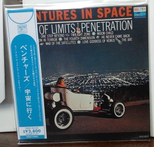 Ventures - The Ventures in Space (Mono/Stereo) TOCP-95133