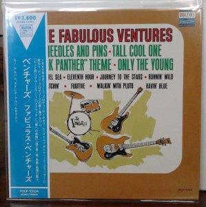 Ventures - The Fabulous Ventures (Mono/Stereo) TOCP-95134