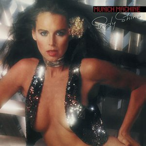 Эротические обложки альбомов - Erotic cover art