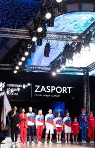 «Наглые русские»: мир протестует против формы российских олимпийцев
