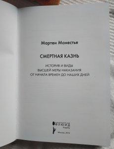 Интереснейшее чтение. Очень рекомендую.