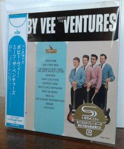 Ventures - Bobby Vee Meets The Ventures (Mono/Stereo) UICY-77809