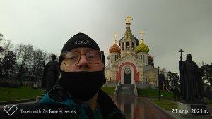 Переделкино храм Игоря Черниговского