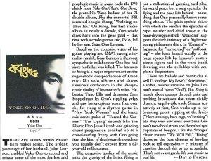 Rolling Stone 30 November 1995