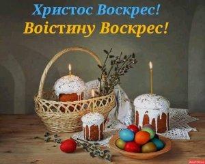 Всех форумчан, кафешников наших со светлым праздником Пасхи.