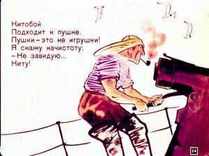 2alex1972: