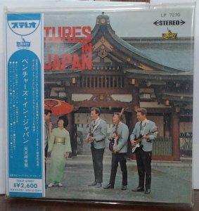 Ventures - Ventures In Japan (Stereo/Mono) TOCP-67401