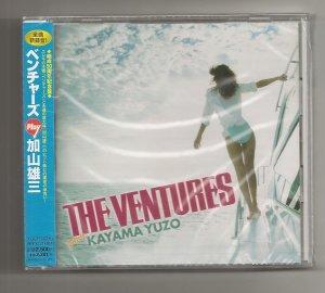 The Ventures – Play Kayama Yuzo