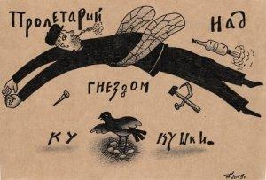 >любимое оружие пролетариата  Лёгкая походка