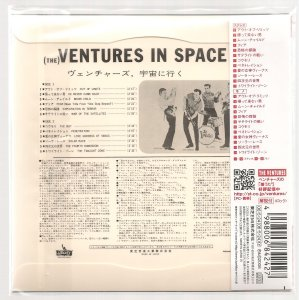 Cardboard sleeve (mini LP) reissue of The Ventures' Japan-original release from 1964. Features Japan-original Cardboard sleeve (mini LP) case and 24bit remastering. Complete six album series includes the albums Colourful Ventures, The Ventures In Space, The Fabulous Ventures, The Ventures, Batman, and Go With The Ventures.