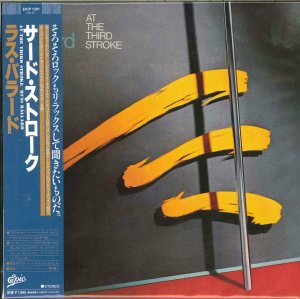 Russ Ballard: At The Third Stroke. {Japanese Limited Edition Paper Sleeve Reissue & Remastered CD}.