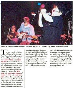 Rolling Stone 24 June 1999