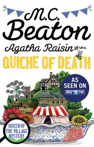 Всего в серии детективов с участием Агаты Рэйзин 32 книги. Читая их совершенно беспорядочно, ориентируясь больше на названия и краткое содержание, чем на последовательность, и прочтя, таким образом, примерно половину всей одиссеи детектива-самоучки Агаты на фоне идиллической сельской жизни Англии, я добрался, наконец, до самой первой книги Agatha Raisin and the Quiche of Death. Выясняется, что в начале славных дел автор, M.C.Beaton (псевдоним Марион Чесни) писала и живее и интереснее. Довольно скоро, осознав, что запустила успешную серию, автор стала назойливо повторяться, дотошно эксплуатируя одни и те же приемы и ситуации, выдумывать совершенно провальные в своей неправдоподобности сюжеты, которых школьник старших классов советской школы постеснялся бы. Тем не менее, как хорошо сказал один японский читатель, 'хорошее чтиво, если потерял работу и нечем заняться.' Исчерпывающе.