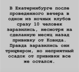 К Уральцам со всем уважением!
