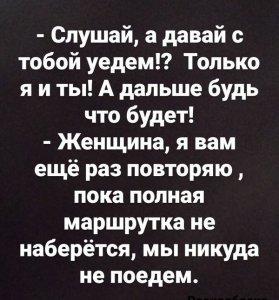 Анекдоты и Истории с Картинками.