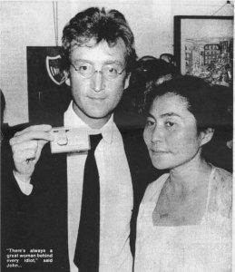 27 июля 1976