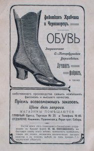 Скоро осень. Пора подумать про обувь самыx новейшиx фасонов и высшего качества!