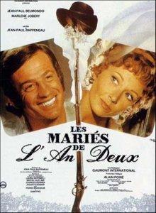 Повторный брак (1971). Вот тоже - увлекательная история похождений обаятельного авантюриста на фоне событий Великой Французской революции....