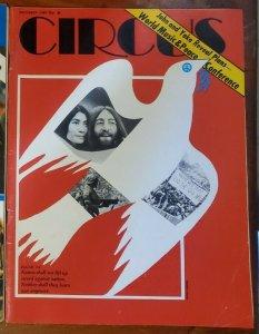 Circus  декабрь 1969