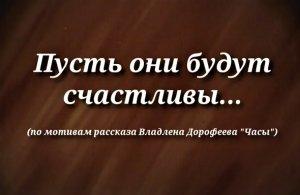 2Waspsaw: