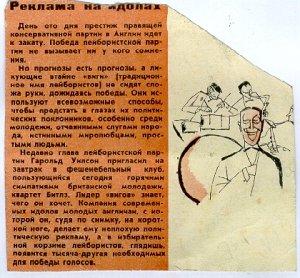 Советский Экран 16/1963