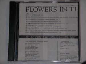 Евгений Соколов  Вот пример бонус-вещей. The Flowers in the Dirt...