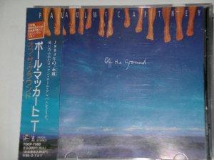 Мини-винил (mini-vinyl) от компаний Azia records и РАО