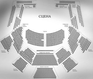 18 декабря в 19:00 дом музыки- Светлановский зал.