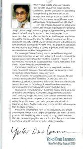 письмо Йоко