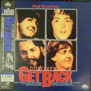 Introduction Of Get Back  Японский пре-релиз общеизвестного Get Back