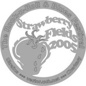 Вообще мы планируем провести фестиваль STRAWBERRY FIELD в 2006 году, и пригласить на него сэра Пола МакКартни.