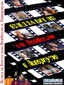 На фото обложка нашего фильма.