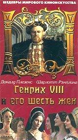 Вот она, фильма энта... Точнее, обложка российского издания на VHS. Так что народ - ищите, коль интересно.